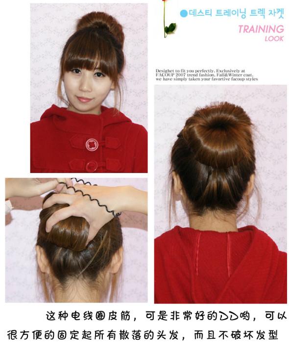 盘发器的使用方法(二)