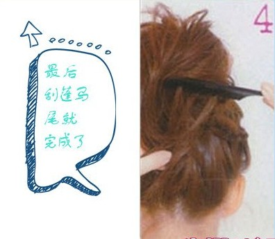 编发+马尾=可爱秀发(五)