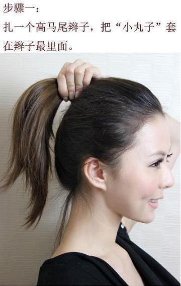 盘头发的方法图解(二)