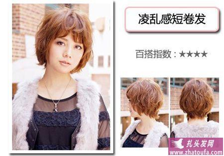 5款发型 让你挺有锥子脸(二)