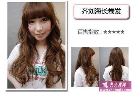 5款发型 让你挺有锥子脸(五)