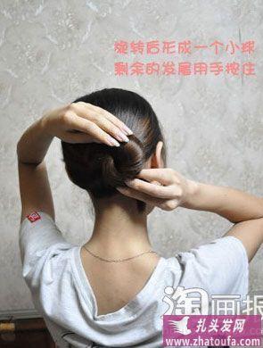 如何盘好看的头发(三)