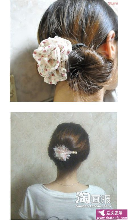 如何盘好看的头发(五)