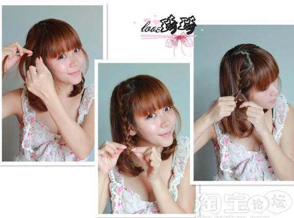 中短发发型盘法(三)