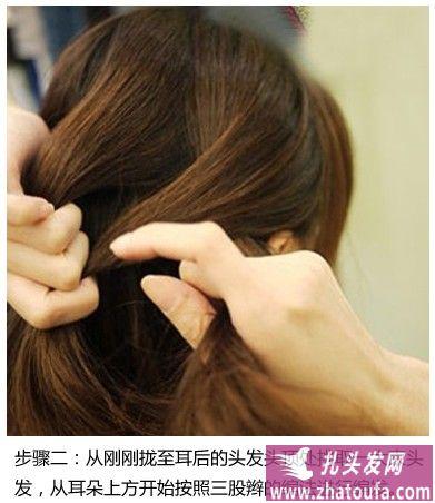 韩式短发编发