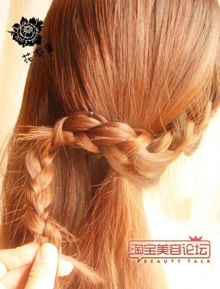 韩式发型盘法(二)