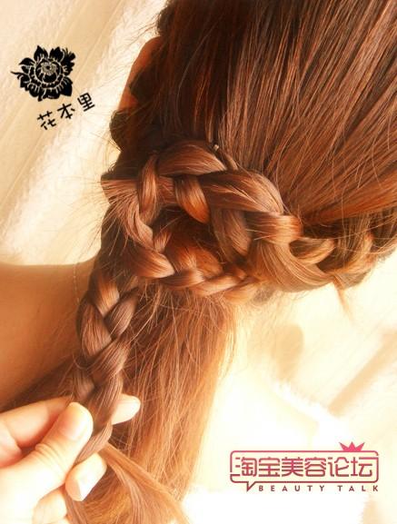 韩式发型盘法(三)