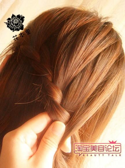 长发的盘法