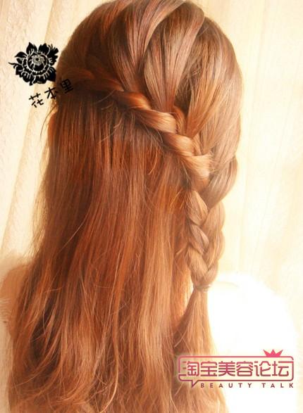 长发的盘法(二)