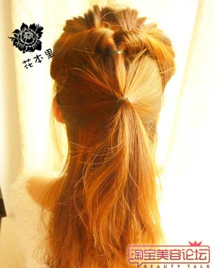 盘长头发的方法图解 (二)