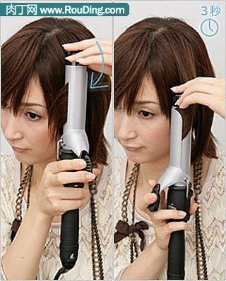 分享漂亮短发的盘法(四)