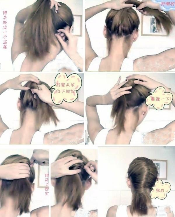 盘头发的40种方法 你会几种?(二三)