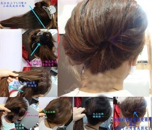 盘头发的40种方法 你会几种?(三三)