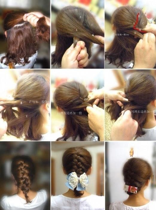 盘头发的40种方法 你会几种?(四)