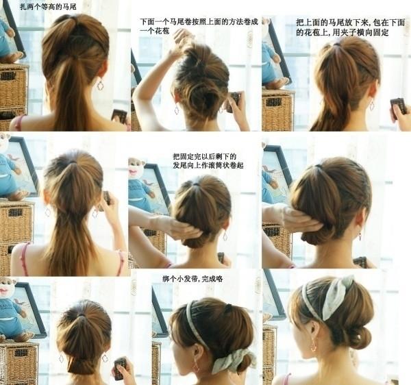 盘头发的40种方法 你会几种?(八)